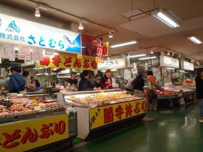 釧路 勝手丼